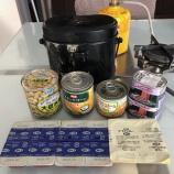 『<独身飯>飯盒缶詰カレー』の画像