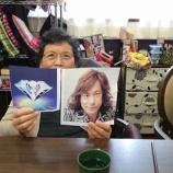 『昨日の桜町(ダイヤモンドビンゴ大会)』の画像