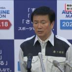 【無能】千葉県・森田知事が炎上…国の職員が災害復旧に泊まり込みで対応する中で千葉県は全力スルー、森田知事「反省材料だ」