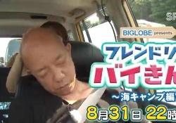【面白】なんじゃこれw 斉藤優里、小峠の頭をはたく・・・?!!!