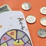 甥っ子に3万円のお年玉をあげるも「少ない!もっと!」とほざき出すwwww