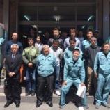 『4/13 大阪支店 安全衛生会議』の画像