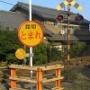 『【鹿児島】男子高校生「忘れ物に気付き、踏切内に自転車を置いたまま自宅に取りに戻った」→列車と衝突』の画像