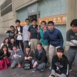 『【カレッジ北九州】新しい環境』の画像