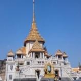 『【バンコク観光】ワット・トライミット(黄金仏寺院) ===黄金に輝く5.5tの仏像は見応えありです!===』の画像