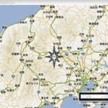 『お気楽MAP(仮称) β ver.』の画像