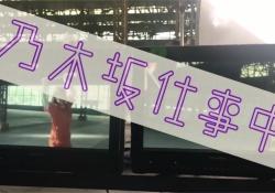 【速報】「まゆこの動画」に匹敵!?「ジコチューで行こう!」特典映像「乃木坂仕事中」の評価がコチラ!!!