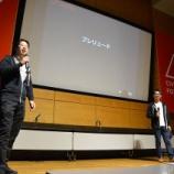 『日本のCIVICTECHは死んだ!?「CIVIC TECH FORUM 2016」【鈴木まなみ】』の画像