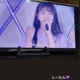 『【乃木坂46】これは完全にオタクだろwww 女優・鈴木砂羽さん、全ツ福岡公演の久保ちゃんに大興奮wwwwww』の画像