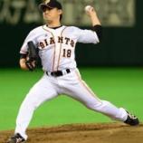 『【野球】G7-3De 巨人杉内「理想」の立ち位置で5回0封!巨人ロペスが2打席連続本塁打』の画像