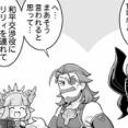 【グラブル】最終フェイトでオイゲンの良い所をそろそろ見たい / 黒騎士アポロニアとの仲を改善されるのか