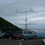 『2006年 7月28~30日 430MHz等全国伝搬実験:弘前市・岩木山8合目』の画像