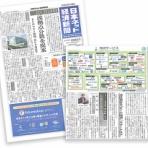 大阪 倉庫 物流ブログ