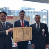 『OKa-Bizの取り組みが総務省ふるさとづくり大賞総務大臣表彰(自治体部門)を受賞です』の画像