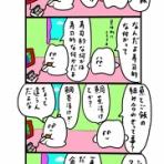 歯のマンガ