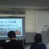 『【久留米】研究論文発表会 予選』の画像