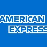 『最高値圏で推移するアメリカン・エクスプレス(AXP)を購入した理由。調べてみたらブランド力と経営陣の手腕は超一流だった案件。』の画像