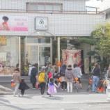『上戸田ハロウィン2017 大盛況でした! 次の上戸田商店会イベントは11月25日「イルミネーション点灯式」です』の画像