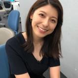『【画像】TBSの上村彩子アナ、SNSでシコらせにきてしまう』の画像
