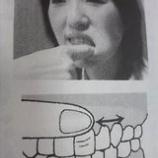 『本職は歯科医です・・・』の画像