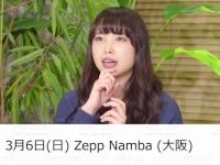 【℃-ute】中島早貴「仲良くなりたいメンバーは小田さくらちゃん」