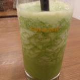 『小松菜&バナナのソイスムージー~【CAFE de CRIE(カフェ・ド・クリエ)】イケディア池田』の画像
