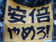 韓国人さん、日本の反安倍デモの正体が在日韓国人と総連だと気付いてしまう ⇒ 結果wwwwwww