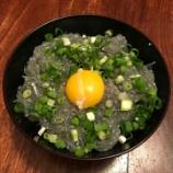 『鎌倉30 - 昼は『PICO』のシラスピザ、お持ち帰りの生ダコ、生シラスも堪能!』の画像