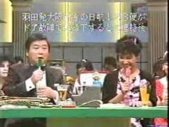 【画像】マジで衝撃を受けたテレビのニュース速報テロップ