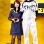 【悲報】阪神、谷本修球団本部長「守屋?プライベートだから後は任せるで」