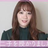『【乃木坂46】緊急速報!!!卒業生メンバーが『妊娠』を発表!!!!!!!!!!!!』の画像