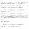 NMB48 山本彩加さん卒業発表か