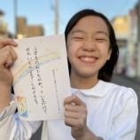 『うい10才『小学生の私たちが知っているだけで、せかいをかえることができる。』「ふつう」について考えるトランスジェンダーの本』の画像