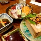 『ウェスティンルスツリゾート(お食事)』の画像