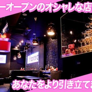 新宿・歌舞伎町 体験入店料が即日支給のホストクラブ情報