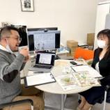 『お家でエゾシカが食べたい!そんなときはBunyan髙橋さん考案のレシピをチェック!』の画像