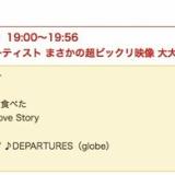次回の「1番ソングSHOW」でHKT48「桜、みんなで食べた」。他