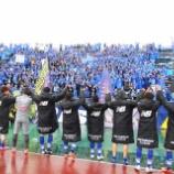 『モンテディオ山形 東京Vに勝利 2連勝!!MF汰木今季初ゴール!!』の画像