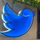 『【悲報】広告収入に逆風!Twitterが最終赤字転落で株価低迷は続くか。』の画像
