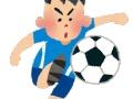 【悲報】久保建英さん、チームメイトを怒らせて自分に向かってボールを思い切り蹴られる