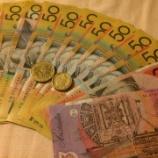 『私のお財布の中身AUD - ワーホリ2ヶ月17日目』の画像