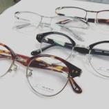 『ドラマティックを求める方に必見のメガネ『SOLID BLUE』』の画像