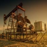 『【悲報】OPECプラスの減産協議決裂で米シェール企業に淘汰の波が押し寄せる!』の画像