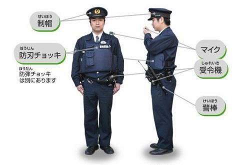 【きもすぎ】警察官「声をかけたら受け応えをしてくれたのでキスしてもいいだろうと思った」のサムネイル画像
