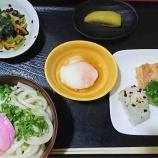 『1号館昼食(とろろぶっかけうどん)』の画像