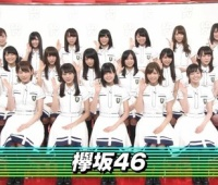 【欅坂46】CDTVでのけやきちゃんの扱いいいねーワイプ出続けるの最高すぎた!
