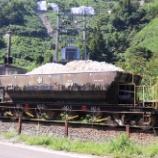 『デンカ(旧電気化学工業)テコ300形テコ303』の画像