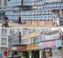 取り壊せば「不敬罪」に……立ち退きを迫られた中国人が建物全面に習近平の写真を貼って大勝利