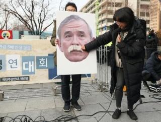 親北団体、米大使館近くで「ハリス斬首大会」決行=韓国の反応