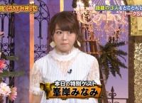 峯岸みなみ、須藤凜々花、しのぶ出演「今夜くらべてみました」まとめ!